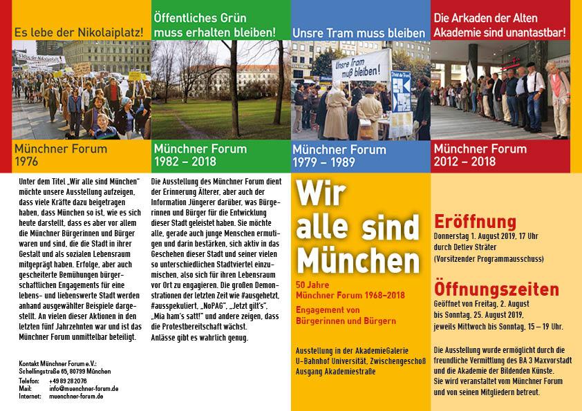 """Ausstellung """"Wir alle sind München – 50 Jahre Münchner Forum – Engagement von Bürgerinnen und Bürgern"""" in der AkademieGalerie"""